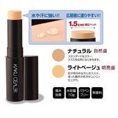 日本 KAKU•CEALER 萬能遮瑕棒EX (10g)