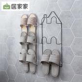 拖鞋架 居家家 壁掛式粘貼鞋架浴室拖鞋架子 家用墻上放鞋子收納架拖鞋架