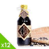 【黑豆桑】天然極品頂級黑金醬油(x 12瓶)