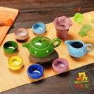 【12個裝】陶瓷功夫茶杯組合整套裝冰裂釉紋紫砂六色日式品茗茶杯【樂淘淘】