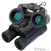 星特朗雙筒望遠鏡g2高倍高清微光夜視手機拍照口袋鏡 西城故事