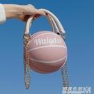 個性網紅圓球包包女新款潮洋氣粉色籃球包百...