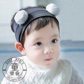 髮帶 兒童 毛球 嬰兒髮帶 寶寶 造型 髮飾 BW