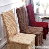 泡泡裙家用連身彈力通用餐桌座椅套凳套罩布藝加厚椅子套簡約現代 印象家品