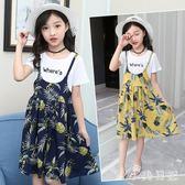 2019韓版新款女童夏裝兒童假兩件連身裙中大童背帶牛仔洋裝夏季潮 GD888『小美日記』