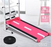 跑步機家用款小型折疊室內簡易迷你機械走步機健身器材CY1788【優品良鋪】