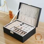 首飾盒歐式大容量家用帶鎖精致裝項鏈飾品收納盒【宅貓醬】