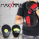 MaxxMMA 拳擊訓練手靶 / 教練靶 散打/搏擊/MMA/格鬥/拳擊