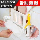 筷子桶廚房筷筒家用掛式免打孔裝快子勺子的收納盒放筷子捅架子筒