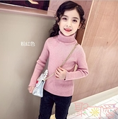 女童毛衣高領打底衫包芯紗兒童針織衫加厚童裝【聚可愛】