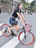 公路自行車男單車彎把破風賽車變速超輕雙碟剎越野跑車成人女學生 千千女鞋YXS