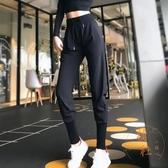 運動長褲女收口束腳寬松速干健身褲高腰跑步瑜伽褲【橘社小鎮】