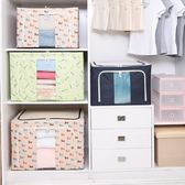 收納箱 裝衣服收納箱整理箱特大號家用布藝塑料加厚的牛津布收耐箱子 芭蕾朵朵IGO