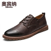 皮鞋男韓版冬季加絨保暖男鞋商務大碼男士潮流鞋子休閒英倫潮鞋小
