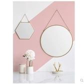 造型金色黃銅六邊形鏡子衛浴鏡玄關鏡化妝鏡-黃銅六邊形鏡子 中號-J