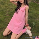 熱賣背心洋裝 夏季2021年新款裙子韓版超火中長款無袖運動法式背心連身裙女【618 狂歡】