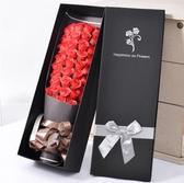 七夕情人節禮物花束送女友生日禮物仿真假花肥皂香皂花禮盒玫瑰花