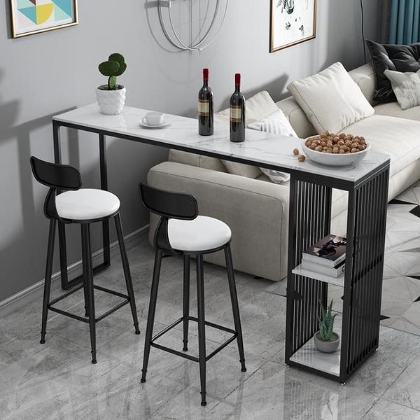 吧台桌 定制北歐靠墻吧台桌家用簡易小長方形餐桌大理石高腳長窄條桌子椅組合【八折搶購】