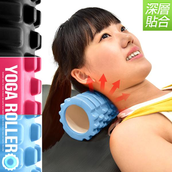 迷你按摩滾輪.中空瑜珈柱瑜珈棒.空心泡沫軸平衡棒美人棒FOAM ROLLER運動健身器材.推薦哪裡買ptt