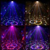 閃光燈 蘇格萊ktv閃光燈旋轉七彩燈LED水晶魔球燈酒吧 超級玩家