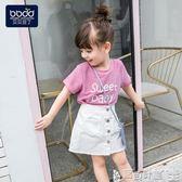 母女裝 女童夏裝時髦套裝母女親子裝韓版時尚潮衣女寶寶兩件套裙 寶貝計畫