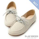 休閒鞋 D+AF 俏皮個性.MIT綁帶造型平底休閒鞋*灰