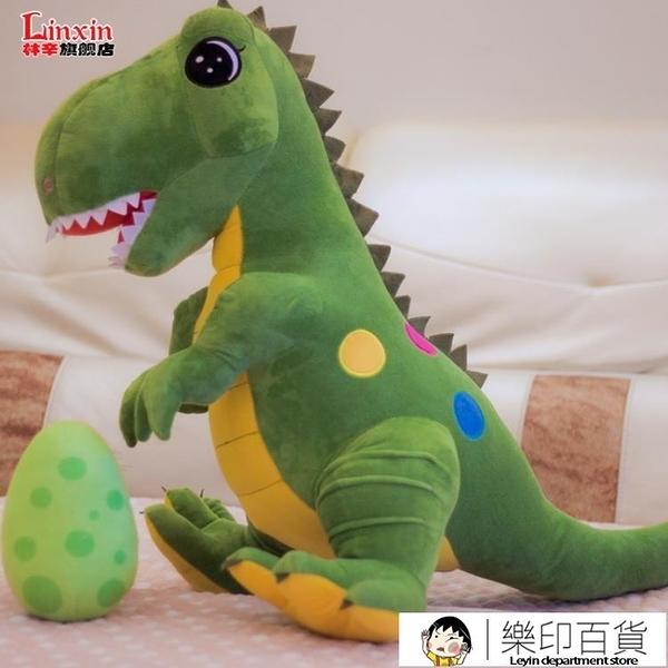 霸王龍公仔恐龍毛絨玩具睡覺抱枕布娃娃玩偶男孩女生兒童生日禮物可拆洗 樂印百貨
