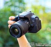 相機全新EOS 600D 700D 100D入門級單反相機數碼高清家用旅游攝影 免運Igo