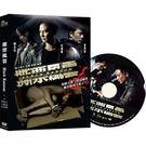 撕票風雲DVD 任達華/苗僑偉