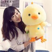 可愛雞玩偶萌小雞仔抱枕親子情侶雞寶寶毛絨玩具公仔雞年吉祥物【奇貨居】