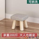 小凳子實木小椅子換鞋凳圓凳成人沙發凳矮凳子小板凳【淘夢屋】
