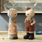 美式家居酒櫃裝飾品創意可愛兔子小擺件ins兒童房間生日結婚禮物 元旦狂歡購