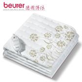 博依 beurer 單人長效型 床墊型電毯 TS23