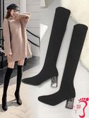 過膝靴 粗跟襪子靴秋季新款方頭透氣過膝長靴時尚女鞋黑色彈力女靴子
