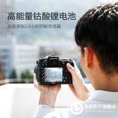 Nikon電池適用原裝相機D750 D810A D800 D7200 D7100 D850通用EN-EL15電池