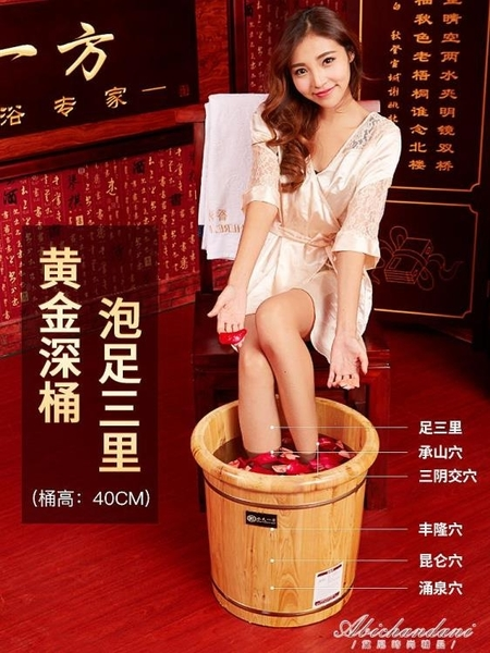 香柏木泡腳木桶40cm過小腿家用木質洗腳盆實木足浴桶洗足盆保溫桶 黛尼時尚精品