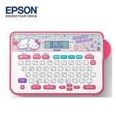 《EPSON》LW-220DK Hello Kitty& Dear Daniel標籤機~全新品