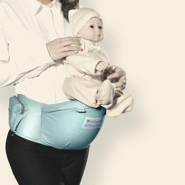 嬰兒背帶babycare嬰兒背帶多功能四季通用寶寶腰凳小孩抱帶前抱式坐凳夏季