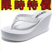 夾腳拖鞋-潮流個性有型厚底女人字拖2色58s86【巴黎精品】