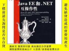 二手書博民逛書店Java罕見EE和.NET互操作性4953 (美)Marina