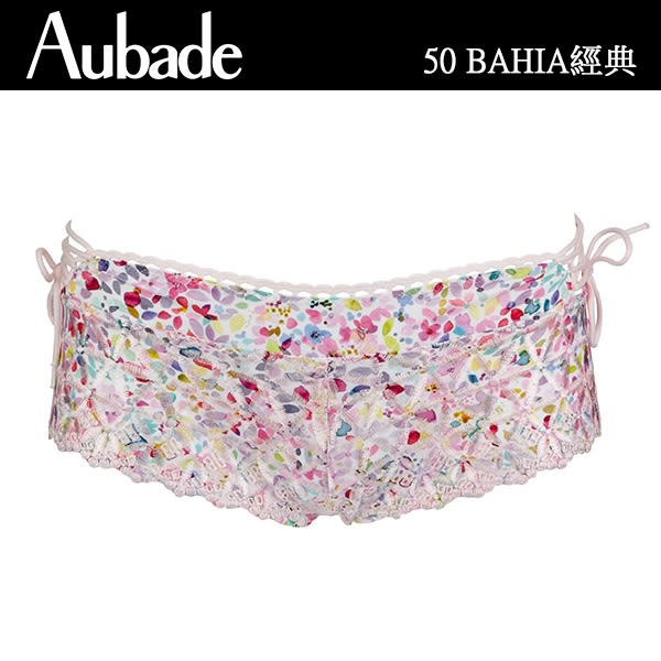 Aubade-BAHIA有機綿B-E薄襯內衣(繽紛)50經典