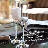 水晶鉆石紅酒杯高腳杯diy定制香檳杯2個一對禮盒裝刻字送結婚禮物