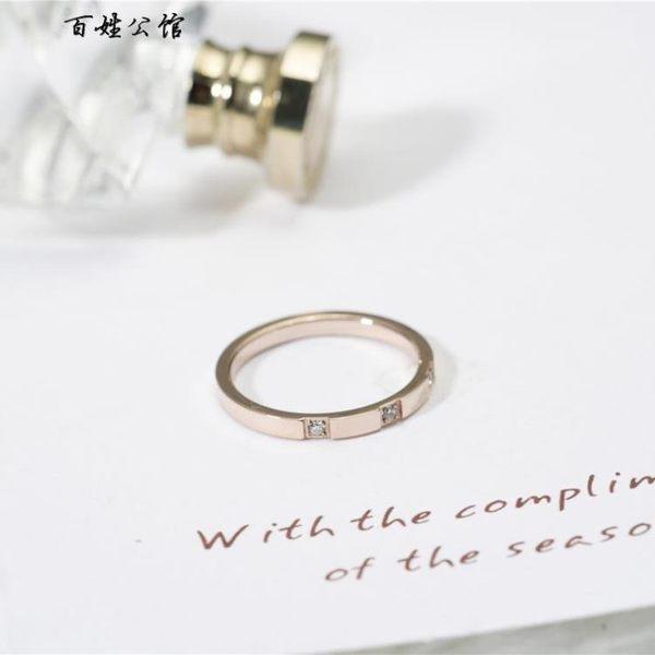 日韓版簡約鈦鋼鍍玫瑰金情侶款戒指  百姓公館