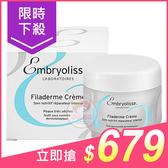 法國 Embryolisse 強效修護保溼霜(50ml)【小三美日】$699