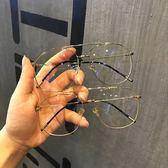 大框蛤蟆鏡素顏眼鏡框近視鏡女顯瘦透明男眼鏡復古潮細框 概念3C旗艦店