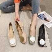 單鞋平底鞋子女鞋豆豆鞋中跟鞋百搭一腳蹬【愛物及屋】