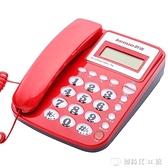 科諾有線來電顯示單機家用商務時尚創意辦公室坐式固定電話機座機 【全館免運】