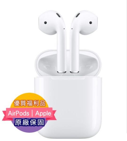 【拆封福利品】APPLE原廠台灣公司貨【 Apple AirPods 無線耳機 無線,無繁瑣,無比驚歎】MMEF2TA/A