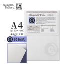 『ART小舖』Awagami日本阿波和紙 美術和紙 繪畫用 民藝紙 白48g A4(21X29.7cm)12張 單包