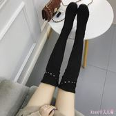 中大尺碼長筒靴 瘦瘦靴冬季鞋子女新款韓版百搭平底過膝長靴彈力靴 DR9873【Rose中大尺碼】